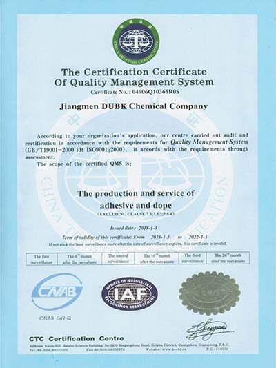国际认证-1